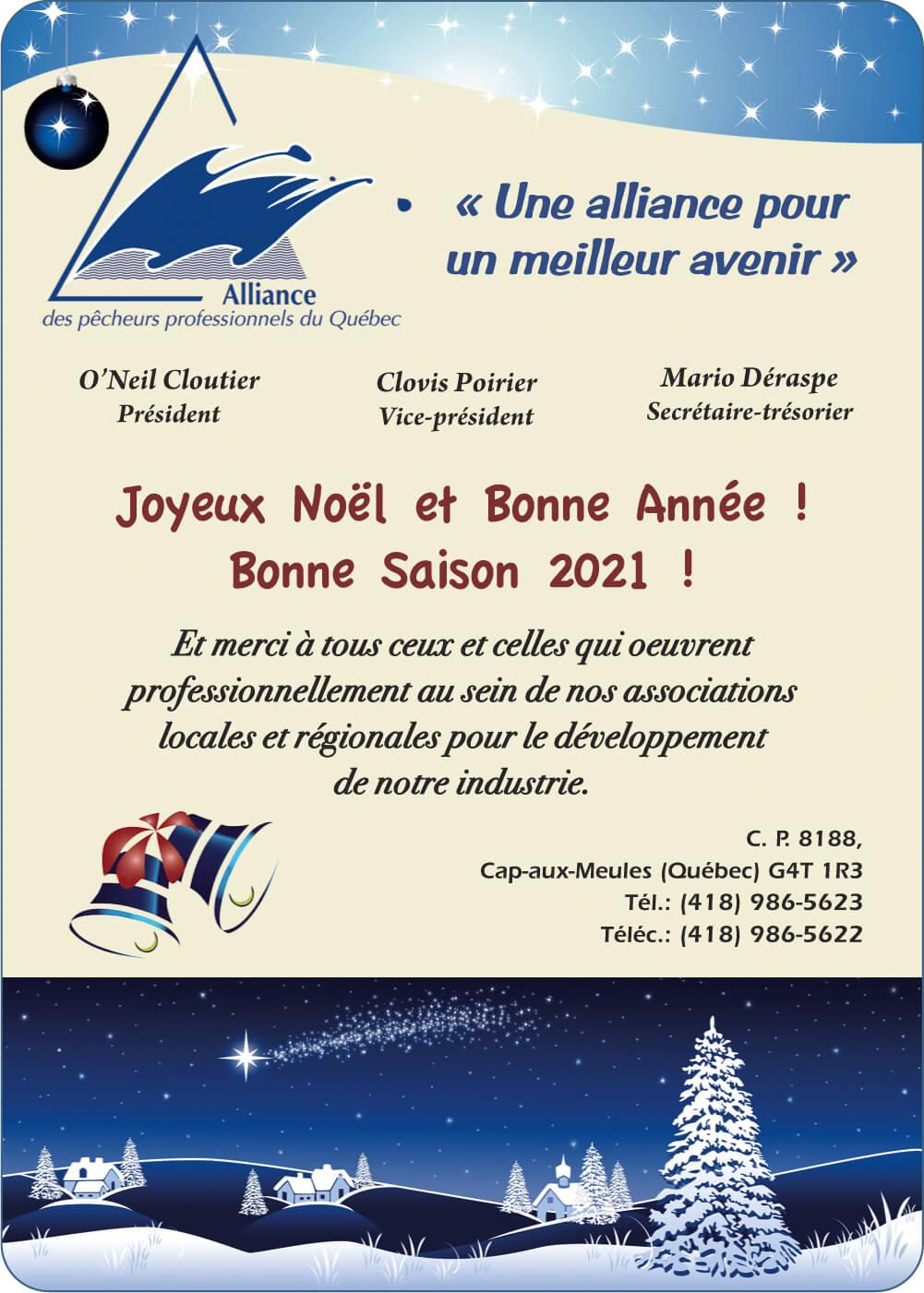 Alliance des pêcheurs professionnels du Québec